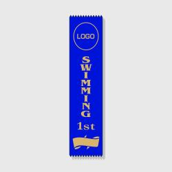 Banner Series Swimming 1st