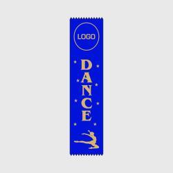 Sparkle Series Dance Award