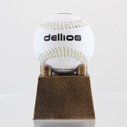Softball Ball Stand 60mm